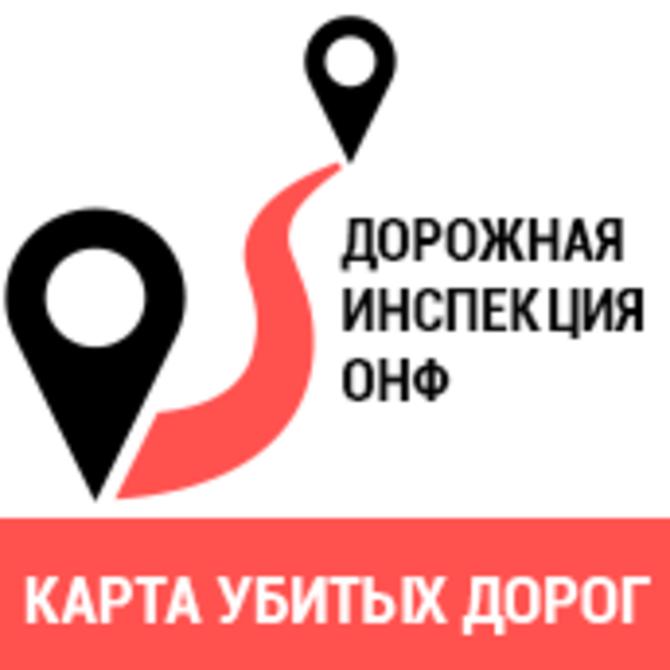 dorogi-onf.ru